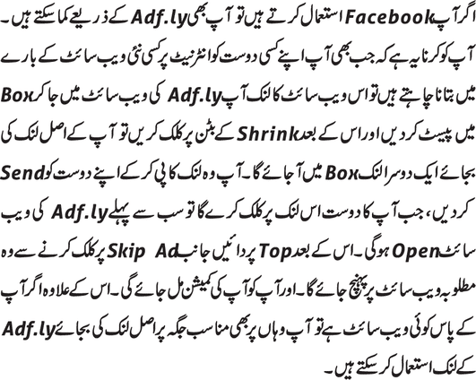 Earn-Money-Online-Adf-ly-3