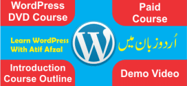 WordPress DVD Course in Urdu – Intro Class